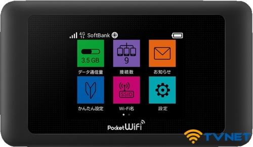 Bộ phát Wifi 4G Pocket 602HW chuẩn Cat13 tốc độ 600Mbps. Hàng Softbank Nhật cao cấp